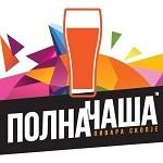 Пивоварня Скопье АД