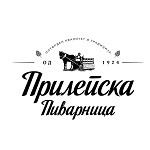 Пивоварня Прилепска